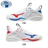 MIZUNO WAVE CLAW NEO 寬楦 半襪套式男款羽球鞋 異色限定款 71GA207021 贈腿套 21SSO