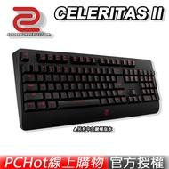 ZOWIE BenQ 卓威 CELERITAS II 光軸 電競鍵盤 機械式鍵盤 英文版 中文版 推薦 PCHot