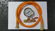 ㊣宇慶S舖㊣|試壓錶組|大井噴霧機配件 TH400P