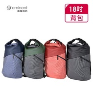 【eminent 萬國通路】18吋 英倫風反折後背包  K9457W(綠色)
