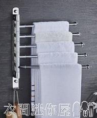 浴室置物架毛巾架免打孔不銹鋼304衛生間折疊活動旋轉毛巾桿雙桿