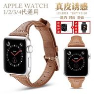 44mm女款錶帶1234代通用 T字型真皮錶帶 40mm 新品蘋果Apple Iwatch5女士真皮時尚錶帶 Wat