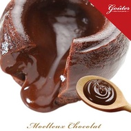 熔岩巧克力goûter雅培米堤法式烘焙