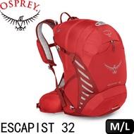 OSPREY 美國 ESCAPIST 32《辣椒紅 M/L》/登山包/登山/健行/自助旅行/雙肩背包/悠遊山水