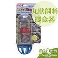缺《寵物鳥世界》 美國LIXIT立可吸 鼠類丸狀飼料餵食器 300ml IT025