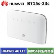 HUAWEI 華為 4G LTE 無線路由器 B715s-23c