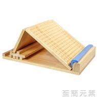 拉筋板實木摺疊拉筋凳足底按摩健身踏板拍打站立式拉筋器