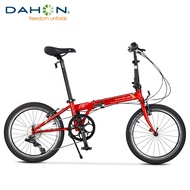 "Dahon P8 Folding Bicycle 20 Inches 8 Speed Both Male And Female Foldable Bike 20"" for Adult Student Kbc083"