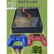【全送】 PS4 PRO 魔物獵人世界火龍同捆機 Monster hunter world 限定4K 主機 火龍機 店保
