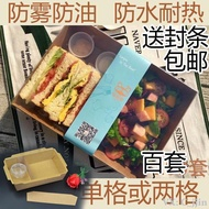 Packing box, large capacity, large kraft paper salad box, take-out lunch box, 100 sets of fast food box