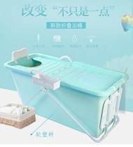 折疊泡澡桶-成人可摺疊浴桶大人洗澡盆家用兒童全身泡澡桶