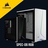 海盜船 CORSAIR SPEC-06 RGB 電腦機殼
