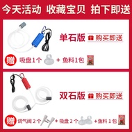 ≩≨Silent small fish tank pumping USB pump oxygenation pump small aerator small aerator small aerator