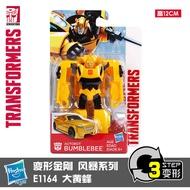 12cm-18cm Hasbro Transformers Toys Optimus Prime Bumblebee starscream transformers Action Figure Collection Model