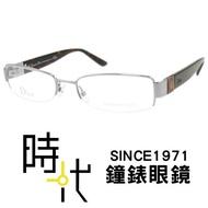 【Dior】CD3743 CDB 光學鏡框 【公司貨】 台南 時代眼鏡