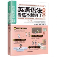 [Hot Selling English Grammar This is enough book for Adult usborne books libros libro books in english,Hot Selling English Grammar This is enough book for Adult usborne books libros libro books in english,]