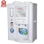 【晶工牌】省電奇機光控智慧溫熱全自動開飲機JD-3706