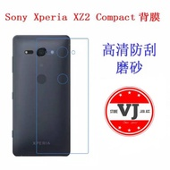 Back Scratch Resistant Sony Xperia XZ2 Compact Anti Scratch Plastic PET FILM Sony Xperia XZ2 Compact