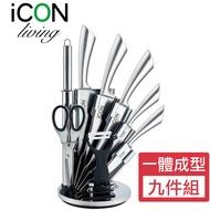 一體成型,鋒利好切*【樂品食尚】icon living不鏽鋼刀具九件組1入裝(刀具x8+刀架x1)(免運宅配)