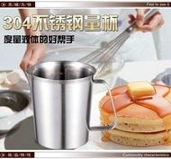 【八八八】【加厚304不銹鋼量杯內有刻度1000ML】NO135 拉花杯尖嘴量杯打奶泡杯鋼杯咖啡實驗量杯烘培量杯帶刻度