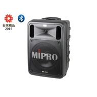 嘉強MIPRO MA-505