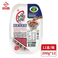 【南僑】膳纖熟飯 健康多穀飯 [12盒/箱] 高纖健康米飯 AA020003L