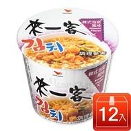 來一客 韓式泡菜風味(12入)