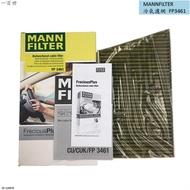 【一百世】MANN PM2.5 冷氣濾網 FP3461 BENZ C-CLASS W203 冷氣網 空氣濾網