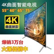 70 inch 4K smart network TV 65 inch 75 inch 80 inch genuine HD curved TV