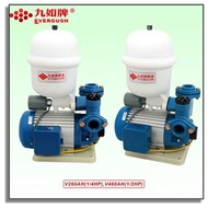 【 阿原水電倉庫 】九如牌 V260AH 加壓泵浦 1/4HP 加壓機 鋁殼 附溫控 加壓馬達