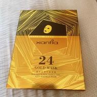 桑緹亞 Xantia 黃金超導抗皺面膜 現貨