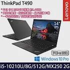 【Lenovo】聯想T490 14吋FHD/i5-10210U/16G/512G SSD/NV MX250 2G/Win10Pro/一年保商務筆電