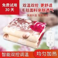 新款冬天熱電毯◐☁學生孕婦安全調溫宿舍熱電溫控電熱毯婦嬰小型地毯褥子折疊石墨烯