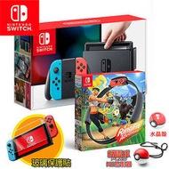 任天堂Switch主機+健身環大冒險+精靈球Plus《送:玻璃保護貼+手把果凍套含類比組+精靈球水晶殼》