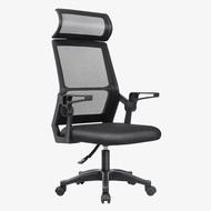 Free Installation/1 Year Warranty) UMD Ergonomic Full Backing Mesh Office Chair  W Series