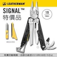 【【蘋果戶外】】Leatherman 特價品 832265 美國 SIGNAL 戶外工具鉗 公司貨 多功能刀瑞士刀工具刀萬用刀