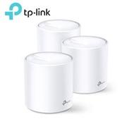 TP-LINK Deco X60 AX3000 Mesh 智慧無線網路WiFi 6分享系統網狀路由器(3入)