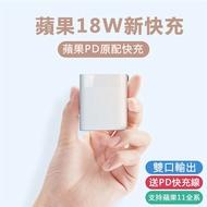 【送PD線】Baseus/倍思 蘋果充電器 蘋果18w PD快充 豆腐頭充電器
