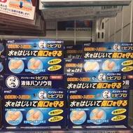 🎌日本🎌預購📌曼秀雷敦 液體ok繃