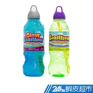 Gazillion Bubbles 藍色泡泡水(魔C杖製造大泡泡專用)/綠色泡泡水(龍捲風製造小泡泡專用) 蝦皮24h