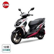 【SYM三陽】JET SR 125 七期/ABS/雙碟煞 2020全新車