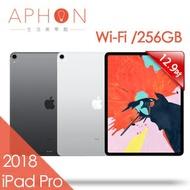 【Aphon生活美學館】Apple iPad Pro Wi-Fi 256GB 12.9吋 平板電腦(2018)-送抗刮保貼+背蓋+平板立架(贈品隨機出貨)