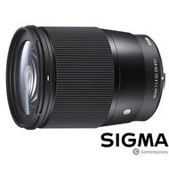 【Sigma】16mm F1.4 DC DN Contemporary 廣角大光圈定焦鏡(公司貨 人像鏡 微單眼鏡頭)