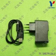 5V2A Raspberry pi 樹莓派Banana P電源 帶USB線(D2A1) 188-02010