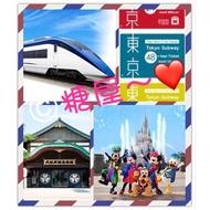 糖屋~❤️東京迪士尼電子門票/電子券一日票、二日票