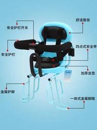 電動自行車後置兒童座椅單車寶寶座椅折疊車安全座椅加厚坐椅後置  萬聖節裝扮
