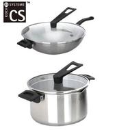 【德國CS-KOCHSYSTEME】不鏽鋼36cm炒鍋+24cm湯鍋雙鍋組(316不鏽鋼材質/不挑爐)