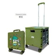 Sanrio - Kerokerokeroppi 摺疊式4孖輪拉桿購物車 (KR1611)