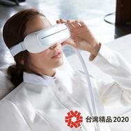 Aurai水波式冷熱敷按摩眼罩