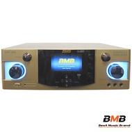 BMB DAS-300 高音質卡拉OK擴大機 (300W)